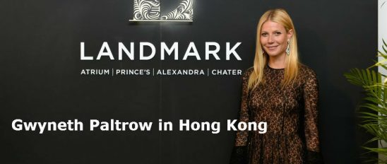 Gwyneth Paltrow in Hong Kong banner at celebrity.co.uk - celebrity agents